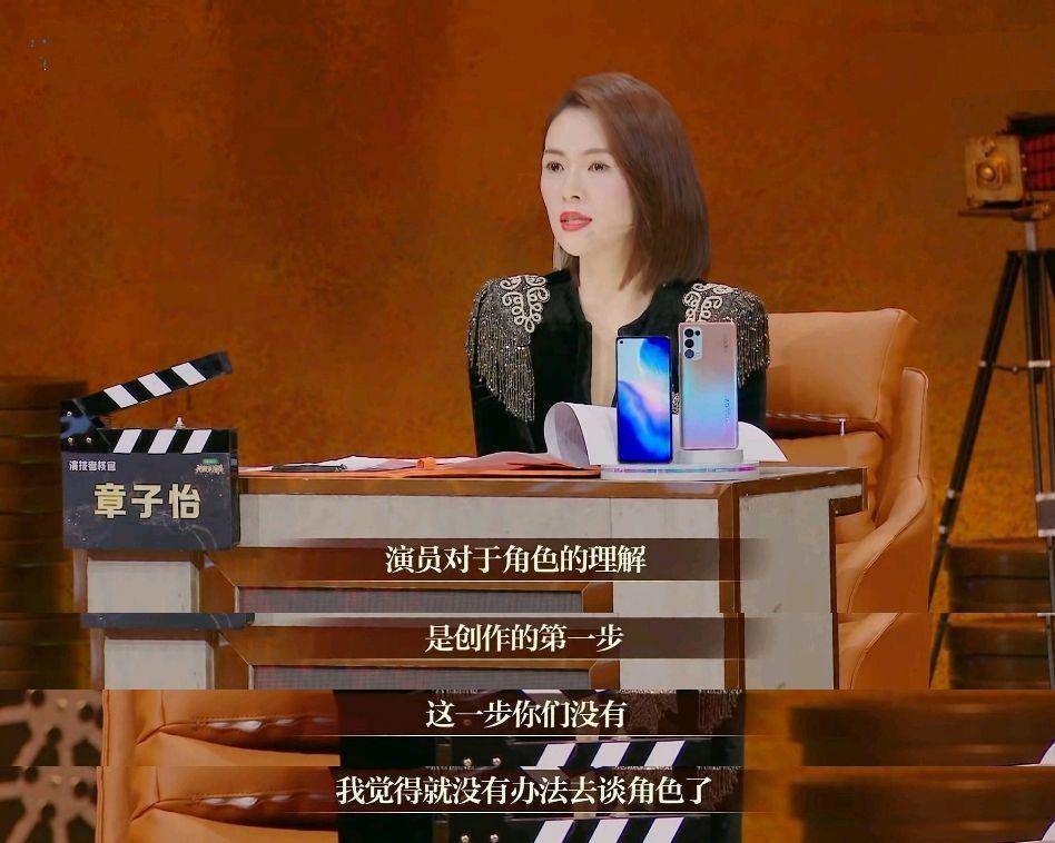 苦大仇深?金莎参加节目疑内涵章子怡:我不喜欢人家攻击我人格