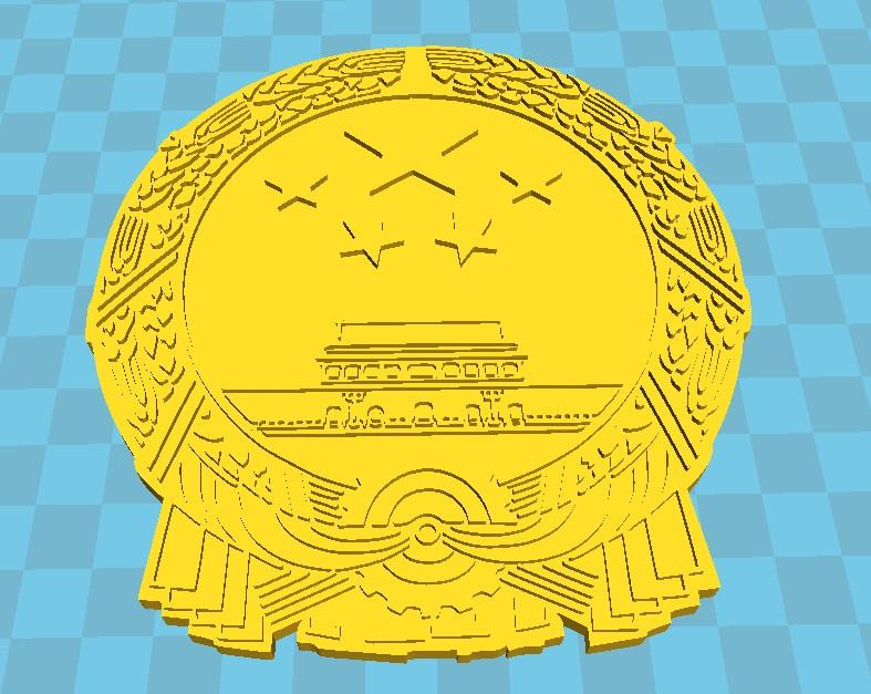 国徽模型3D打印图纸 STL格式