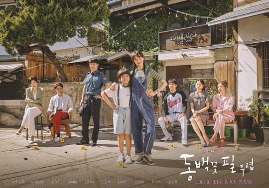 《山茶花开时》值得!播放结束一年,首尔电视剧大赏荣膺5冠王