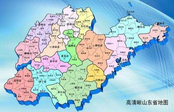 山东省一个县,人口超40万,曾属于河北省!
