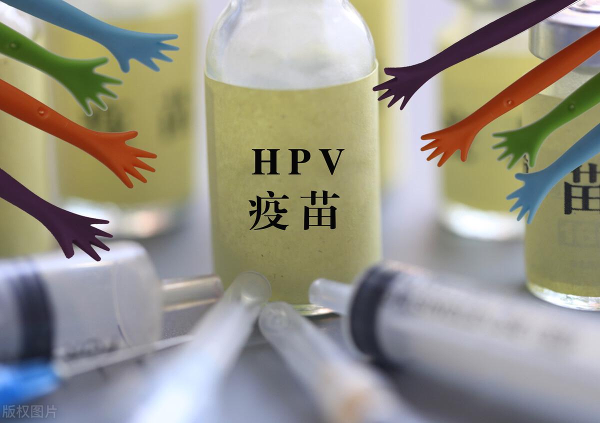 九价疫苗 ——26岁以上接种HPV疫苗并不具有成本效益