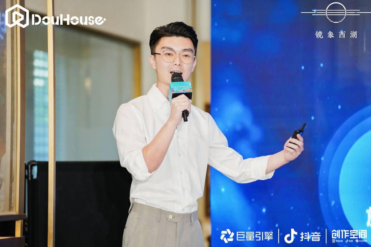 激发创作新可能,DouHouse房产行家俱乐部落地杭州