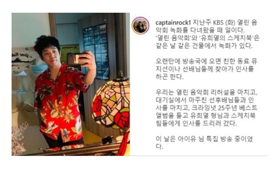 IU李知恩向Crying Nut道歉,并亲自赠予签名版CD