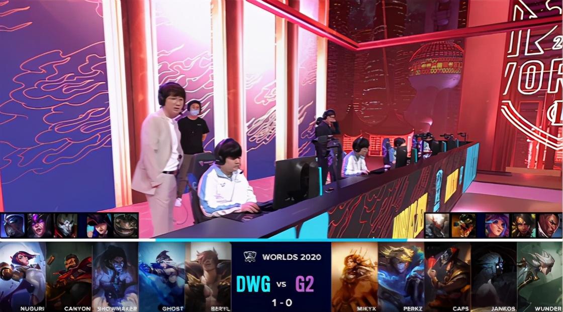 S10半决赛:DWG18分钟推平G2,LCK时隔两年重返决赛