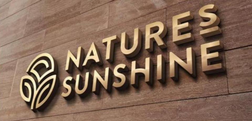 自然阳光披露2021年一季报 迎来最高单季销售额