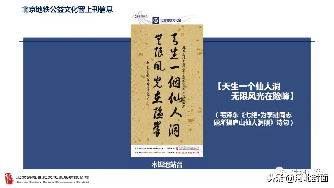 军旅书法家王成志同志为建党百年挥毫泼墨——纪念百年建党书法