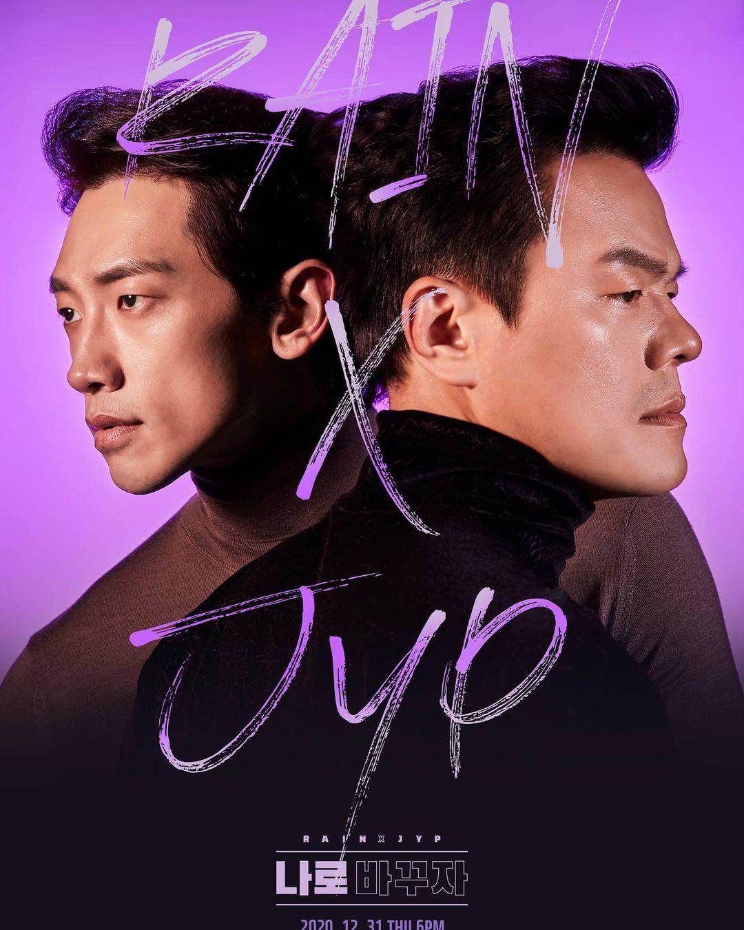 GOT7与JYP关系恶化?BamBam亲自回应朴振英取消关注