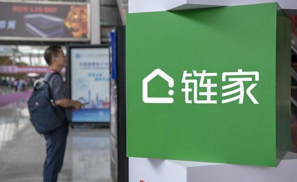 孙正义押对了宝,140亿投资中国房产巨头,如今已赚了360亿