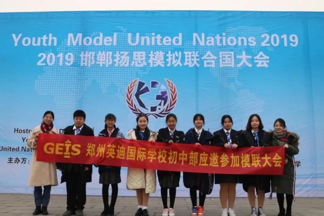 这所十五年一贯制国际学校,为什么能在小升初政策后如此吃香?