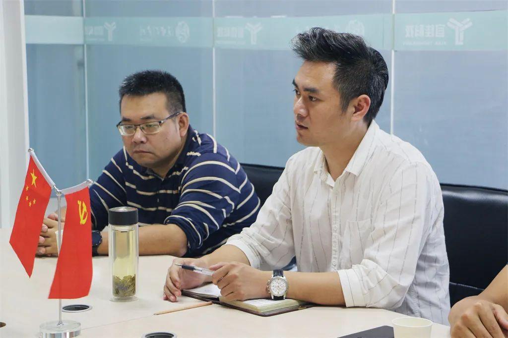 汉中市新媒体协会与洋县新媒体协会开展交流座谈