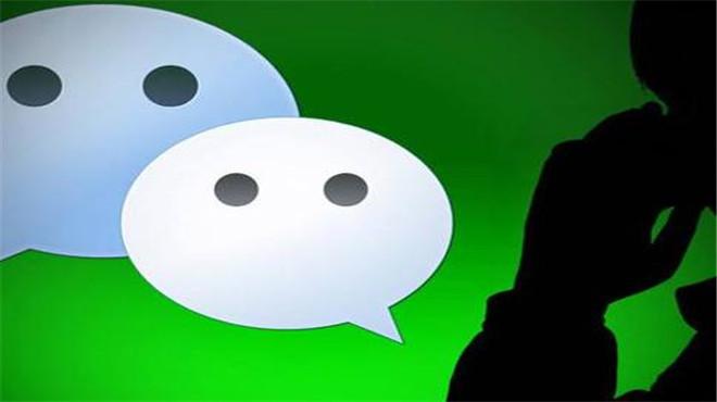 如果美国禁用微信,你还会用苹果手机吗?赵立坚有个重大发现