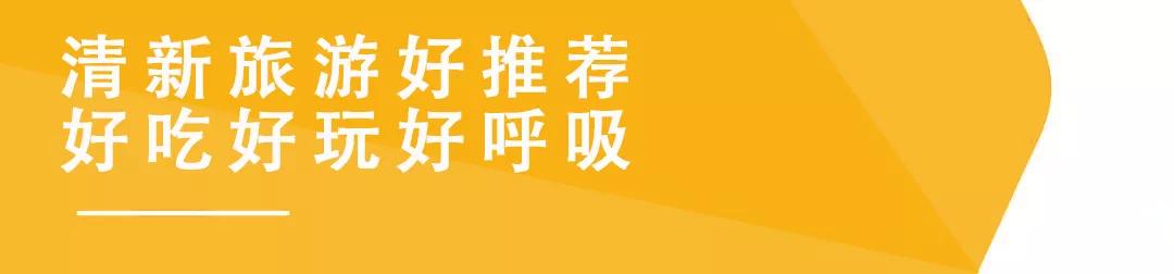 新融合・新发展2020花都清新旅游推介会今日在清远古龙峡举办