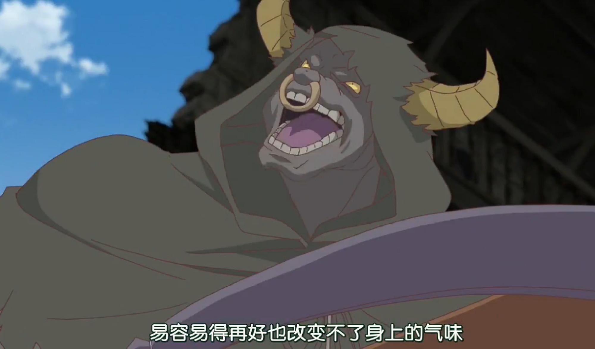 回復術士:夏娃也會「水聖魔法」,這集新梗「牛上牛頭人」