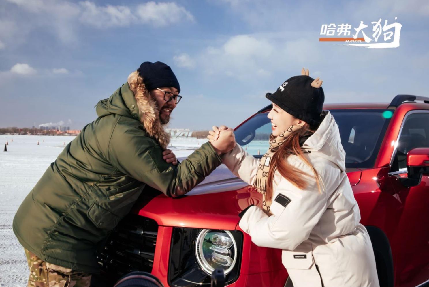 哈弗大狗上演热雪传奇唯一带两把锁的城市级越野SUV引百媒共赞