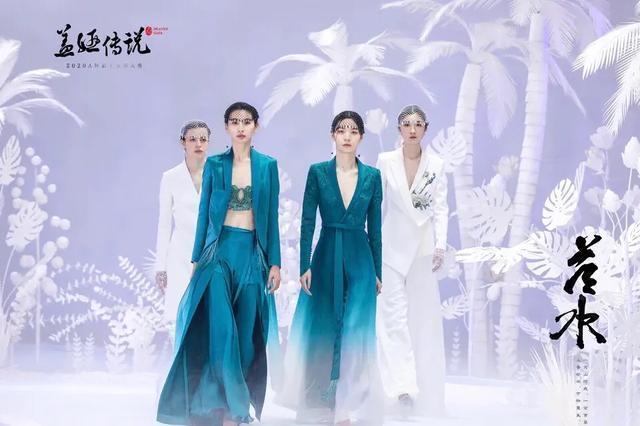 盖亚传说-出圈的中国风服装设计,把中华之美尽穿在身上