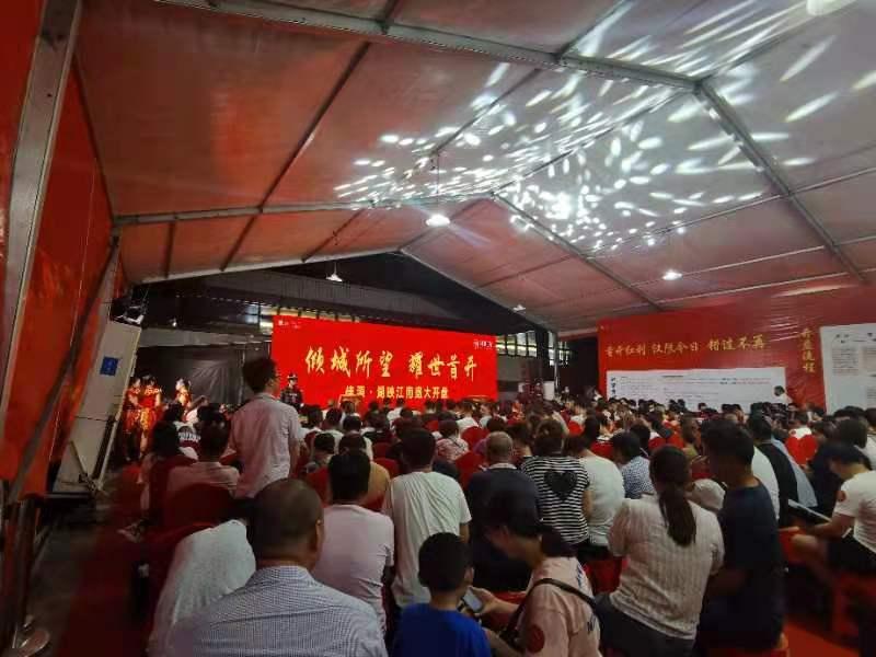 透明快报丨湖映江南首开9折起,104套房源直接售罄