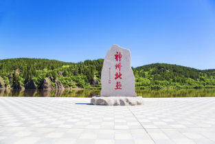 """黑龙江:自驾最美边境线""""两极穿越""""再出发"""