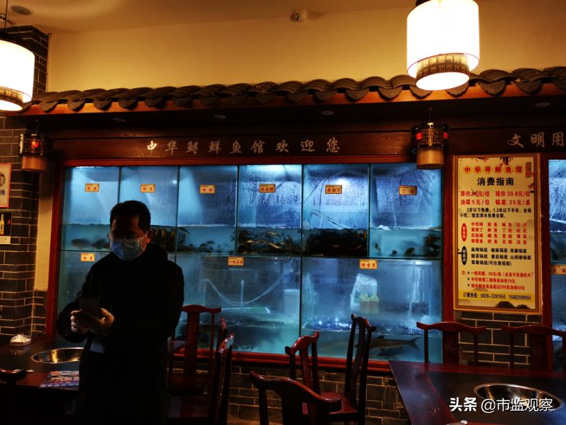 广安邻水县建新市场监管所查处一起涉鱼虚假宣传案