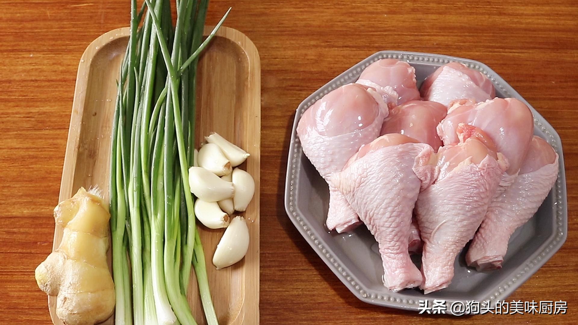 婆婆把2斤鸡腿放进电饭煲,不加水不加油,出锅全家流口水 美食做法 第4张