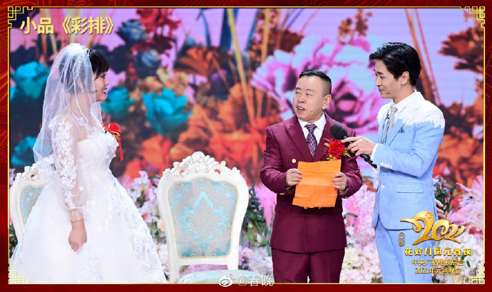 Conception of essay of Caiming Pan the Yangtse River is deep, spring fall into disuse late however, pan Changjiang says I also do not know what to say