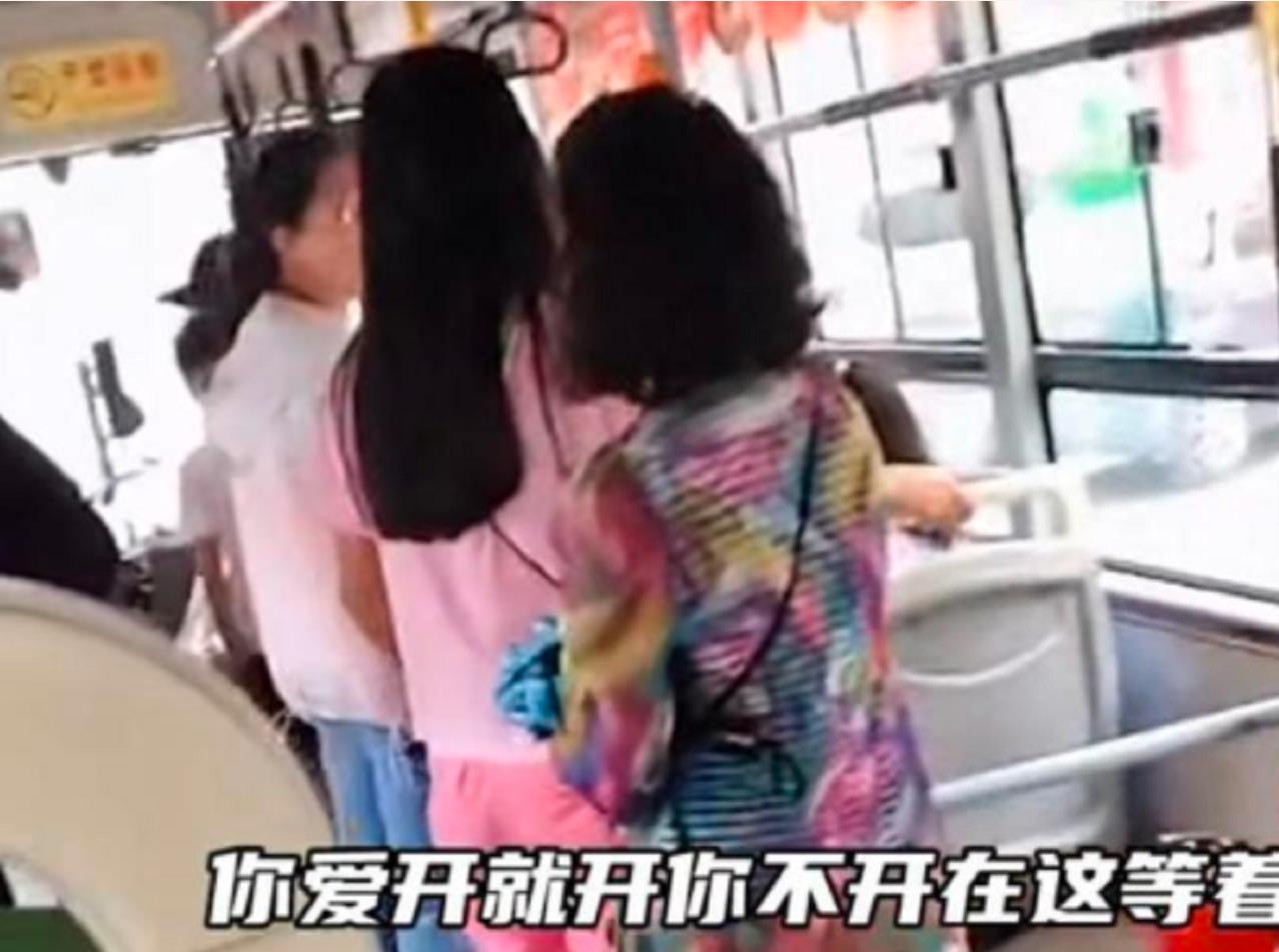 女子带孩子坐公交拒买票,司机提醒后,女子:那你把孩子杀了啊?已报警被带走