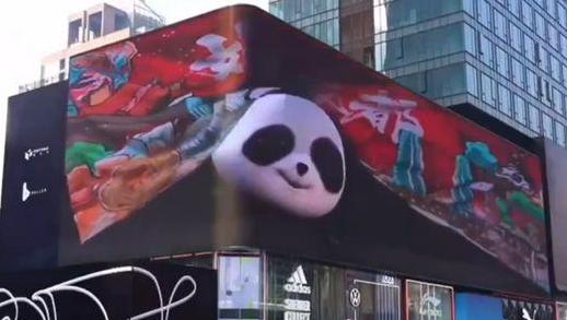 在5G的支持下,中国的裸眼3D影像震惊了全世界
