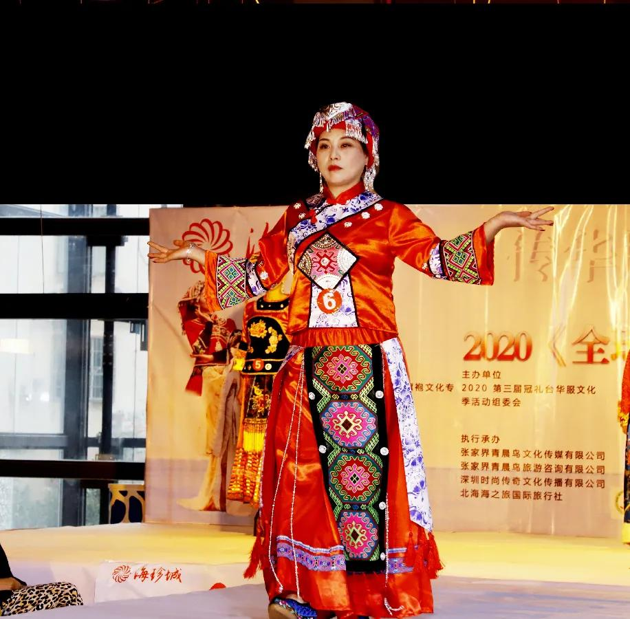 《全球华服网》第三届冠礼台华服文化季中国总决赛在北海成功举办