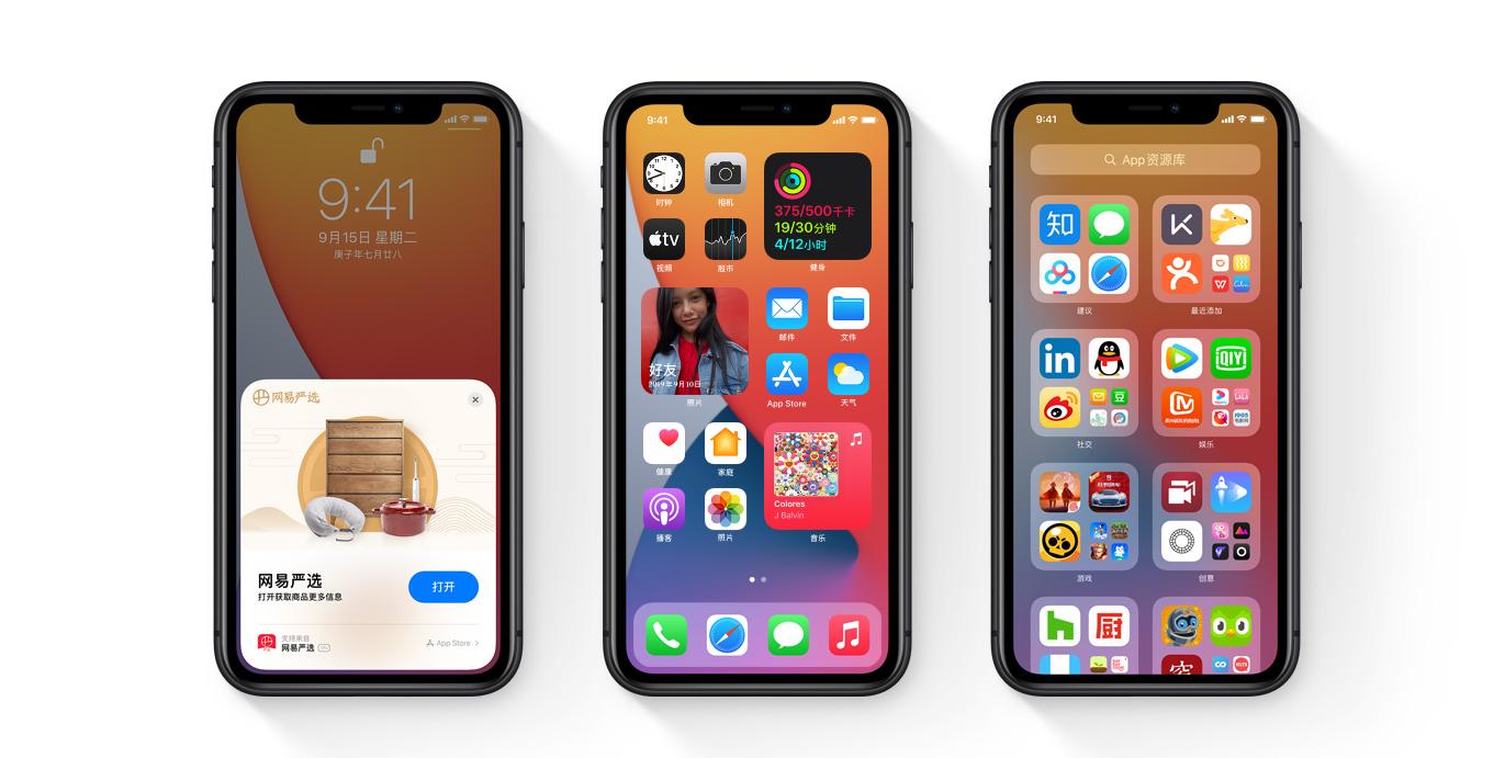 iOS 14.3正式版来临,网友:修复电池过于耐用的BUG