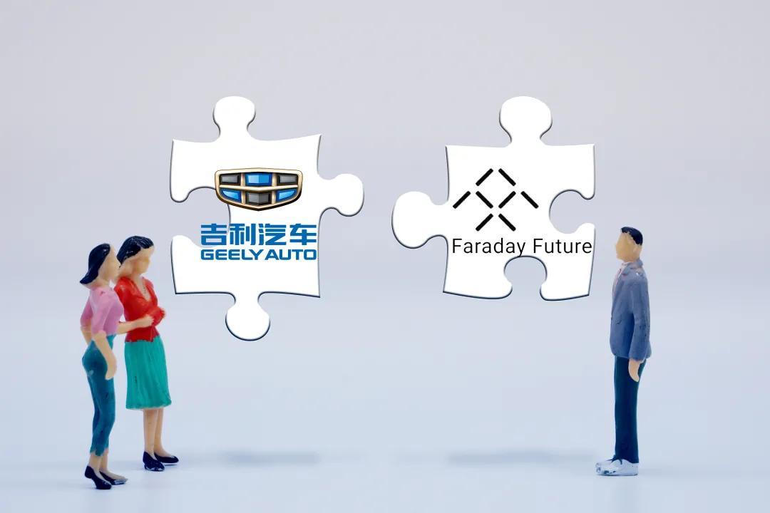 新能源销量不及预期,吉利急转型,李书福押注贾跃亭的FF