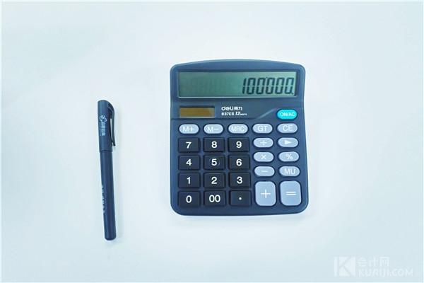 稅務會計職責是負責什么?稅務會計的工作內容主要有哪些?