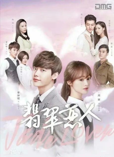 郑爽微博关注李钟硕,两人合作的《翡翠恋人》终于要开播了吗!