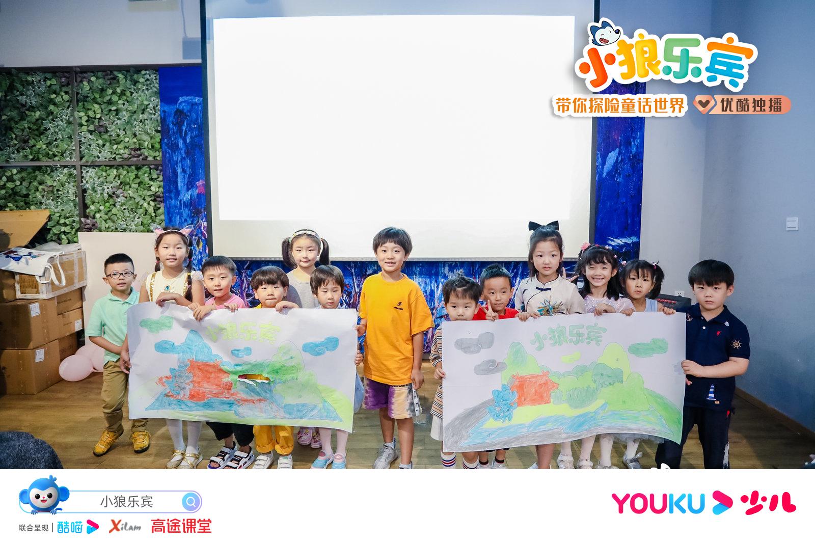 优酷少儿联合出品的《小狼乐宾》首播,三大教育理念引领孩子成长