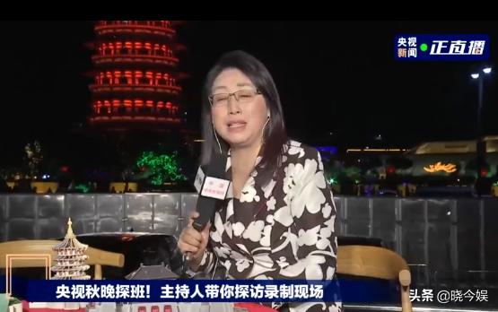 鹿晗:首次参加央视秋晚,谦逊表示在穿越火线中的演技由观众打分