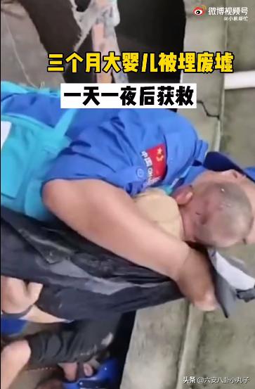 河南郑州一三个月大婴儿被埋废墟一天一夜获救