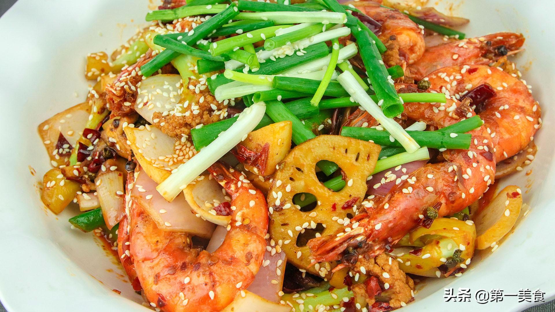 麻辣香锅怎么做才好吃,原来这么简单,学会这个技巧,色泽鲜艳 第1张