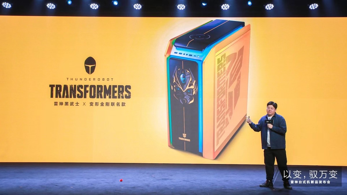 第11代酷睿新平台和众多黑科技加持!雷神黑武士四代新品首发