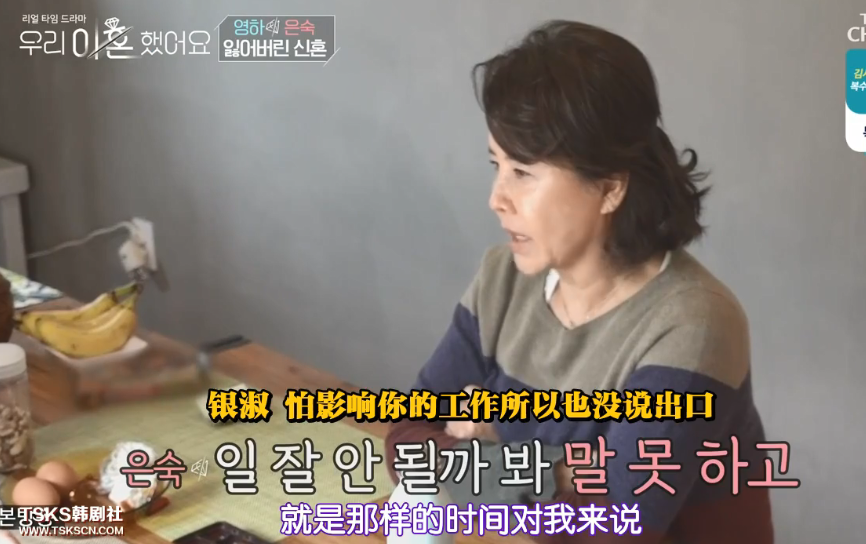 """东亚第一部正视离婚的高分综艺,""""离婚没什么大不了的"""""""