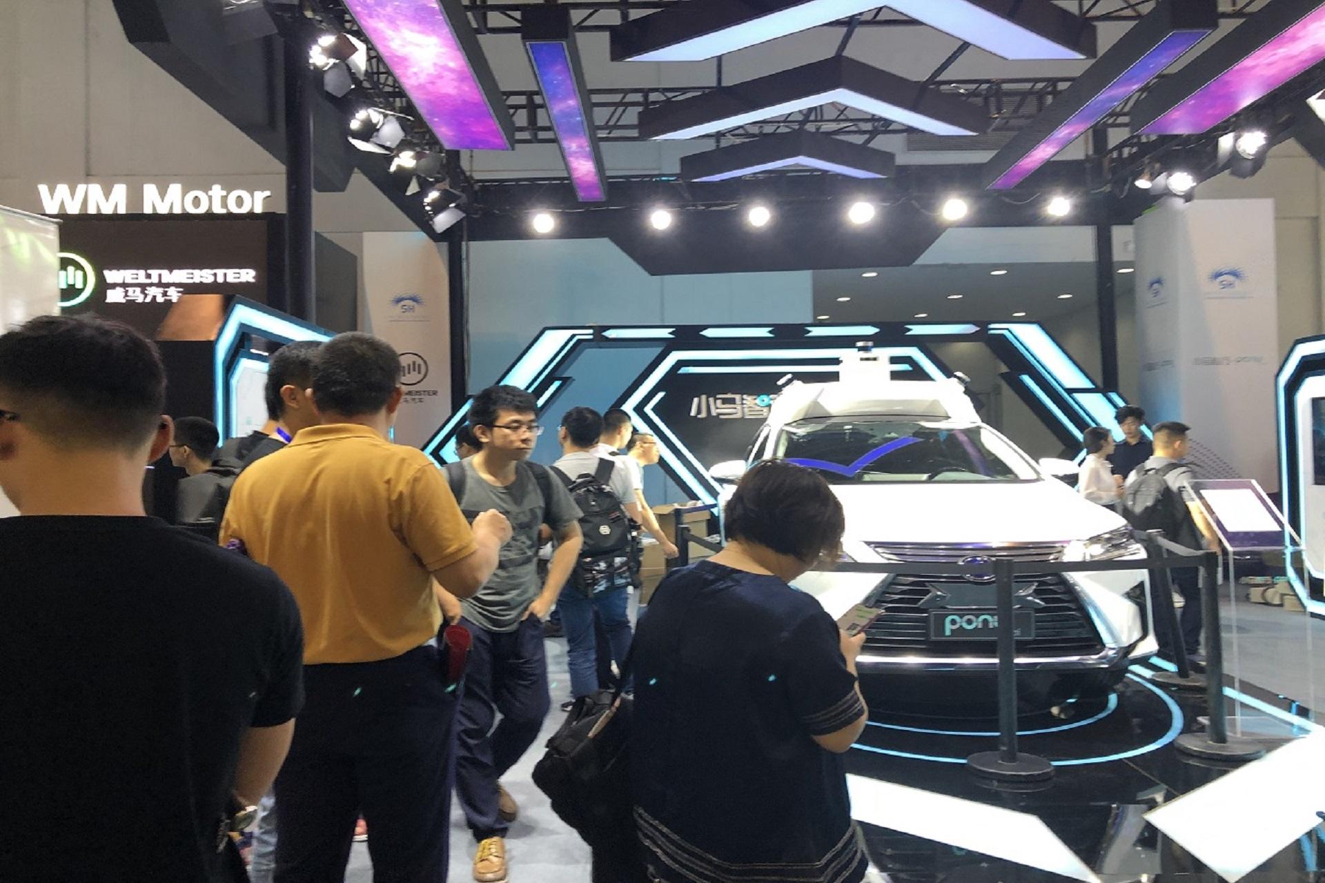 2021第六届广州新能源智能汽车、零部件暨充电设施展览会