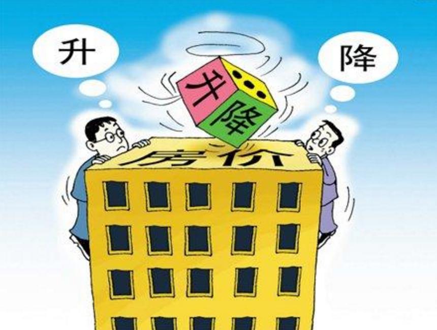 今年買房的家庭,未來可能遇到這3個棘手問題,最好提前瞭解