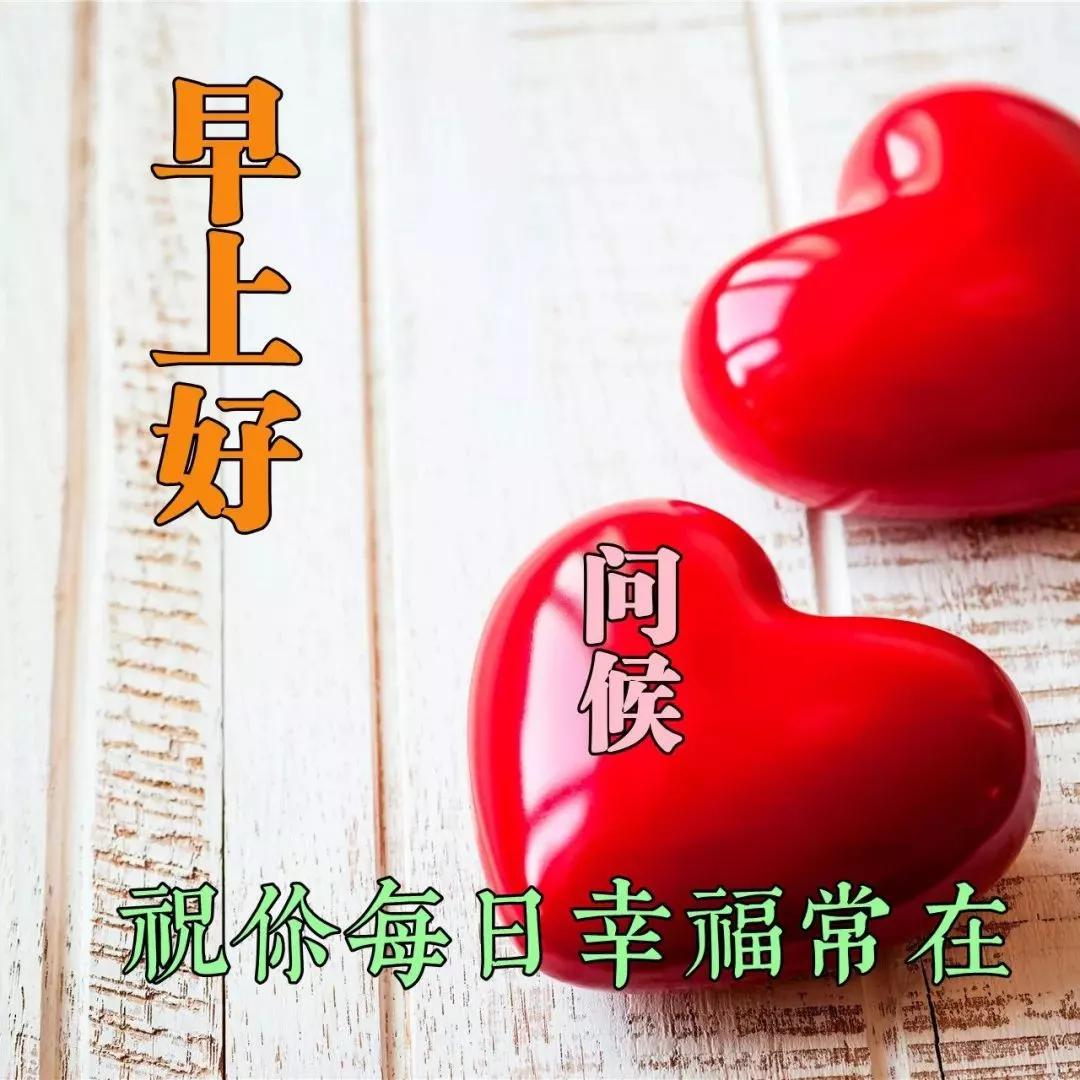 心态好人缘就好,因为懂得宽容;心态好做事顺利,因为不拘小节