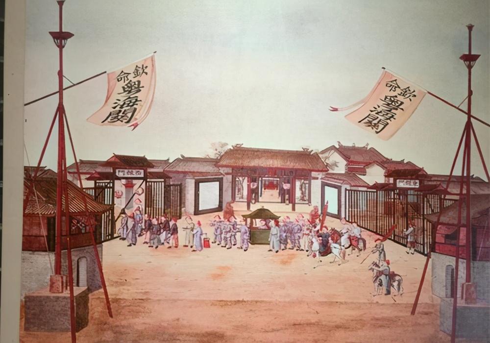 叶德平:敢言为民留善政,香港新界周王二公书院背后的故事