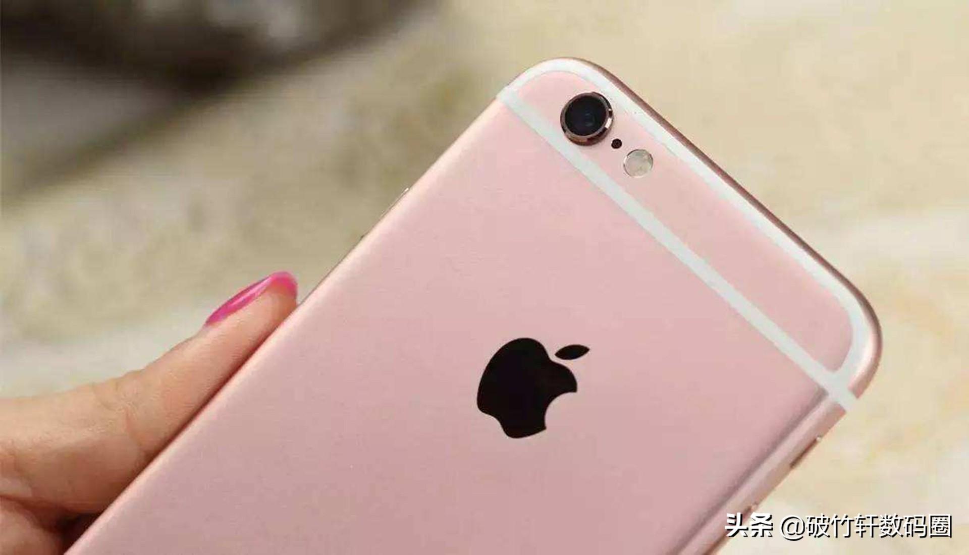 一用就是好几年的3款iPhone手机,真心找不到换机的理由