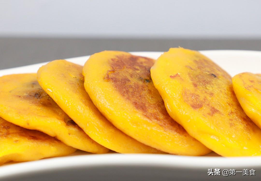 【南瓜紫薯饼】做法步骤图 软糯香甜 家人都爱吃