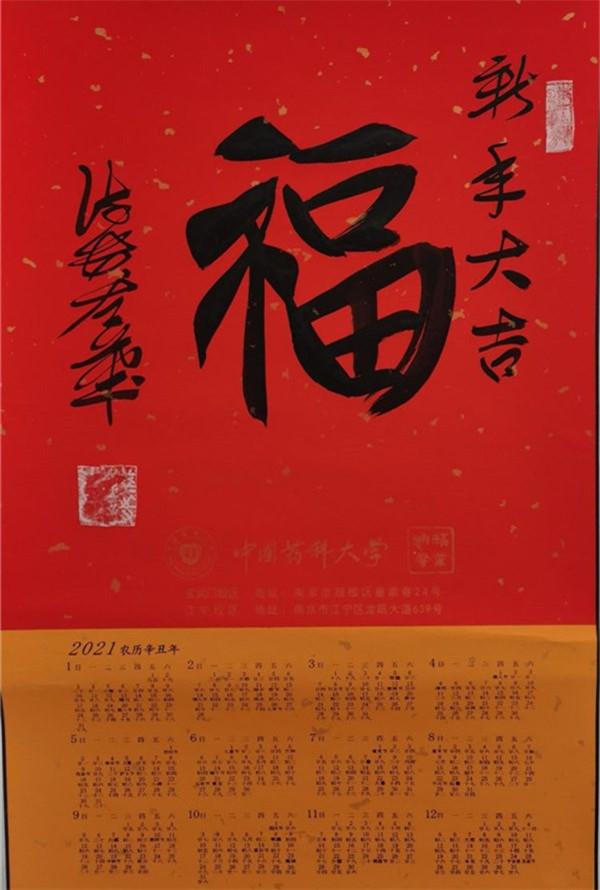 中国新闻传媒集团网络双庆年会低调而奢华