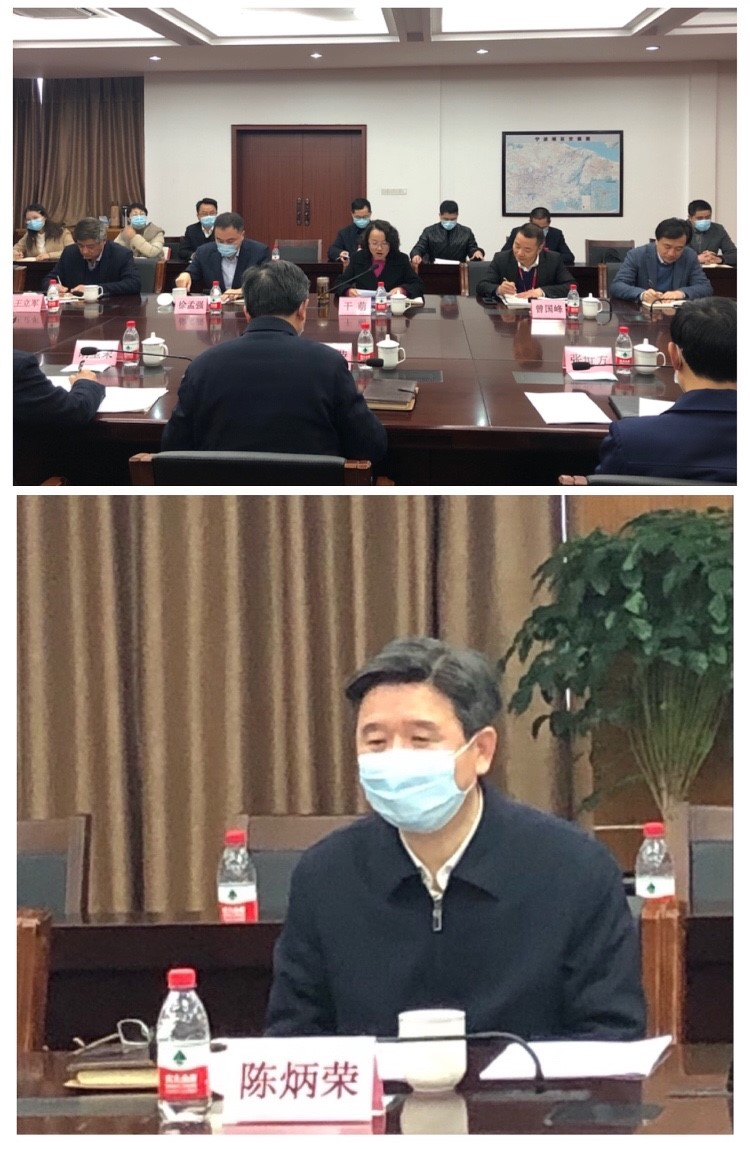 宁波市陈炳荣副市长一行赴宁波市通信管理局开展调研慰问活动