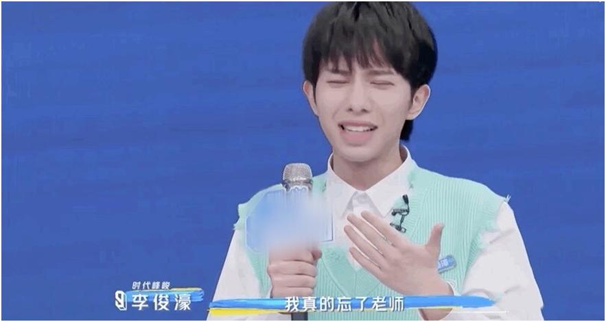 """《青你3》势力榜出炉:李俊濠""""抖""""出前五,余景天一骑绝尘"""