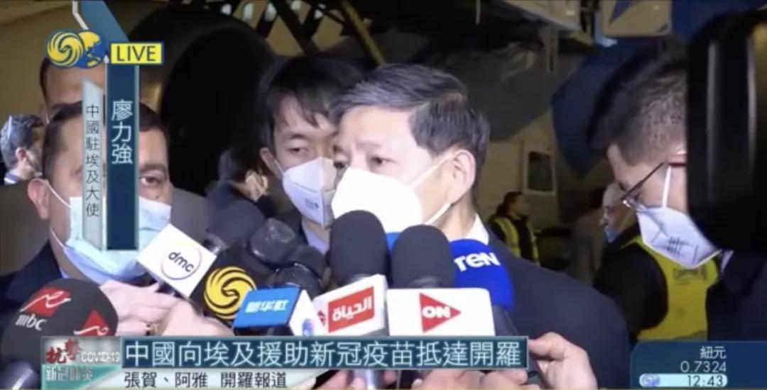 世卫批疫苗分配不公,中国紧急援助阿根廷、埃及疫苗