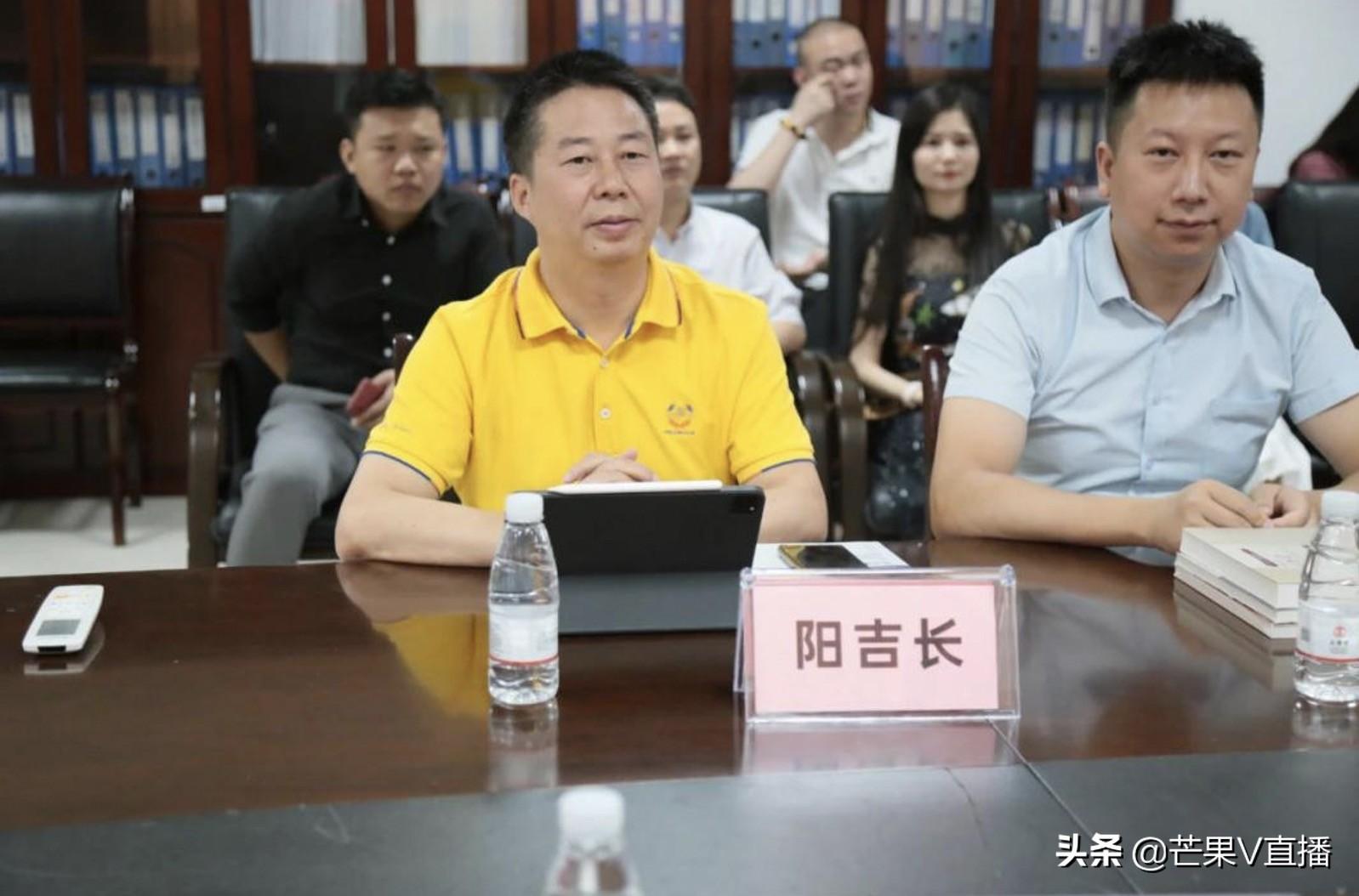 湖南中医药大学和橘色科技(集团)签约仪式圆满举行
