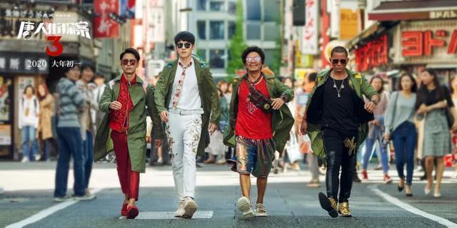 贾玲失算了!《唐人街探案3》拿下春节档票房冠军,李焕英第二