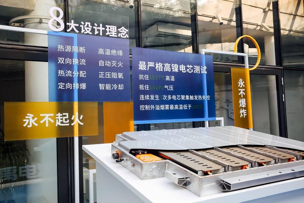 八大设计理念自带防火属性 长城大禹电池技术强在哪?